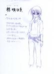 Ashitama!  1 095.jpg