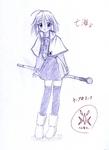 Nanami 1 080.jpg