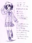 Ren064.jpg