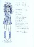 Sakuya057.jpg